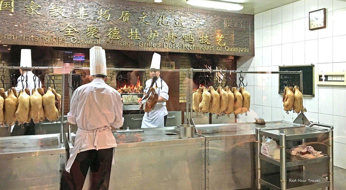 приготовление пекинской утки
