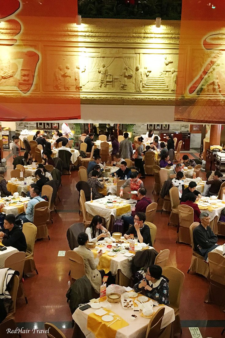 ресторан пекинской утки в Пекине