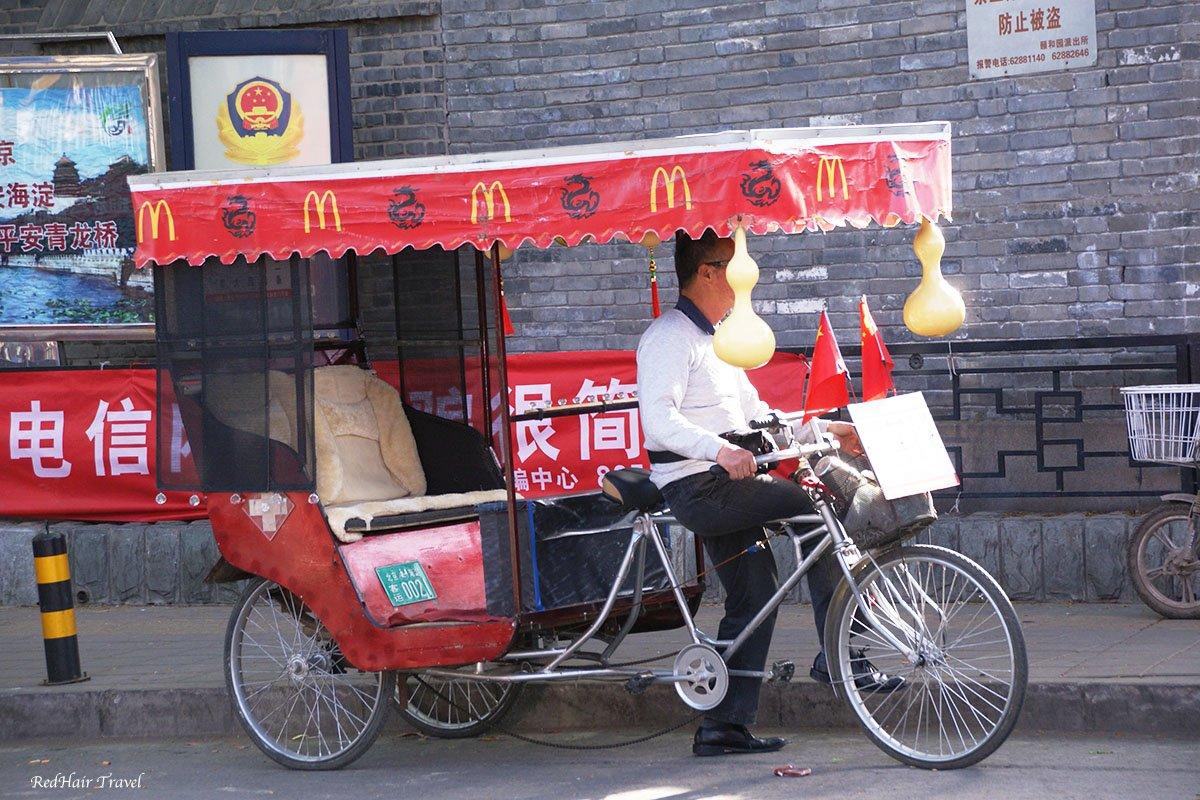 Китайский Макдональдс