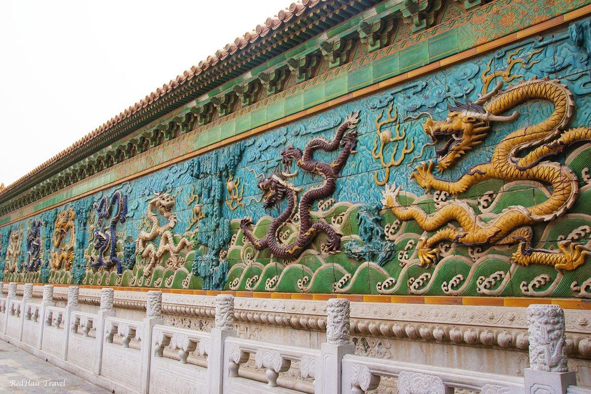 стена девяти драконов, Гугун, Пекин