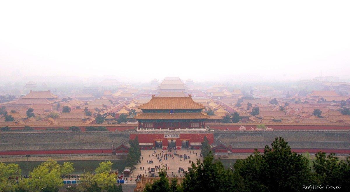 Парк Цзиншан, вид на Гункан