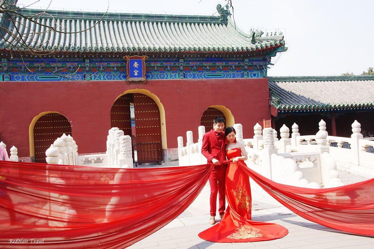 китайская свадьба, Пекин