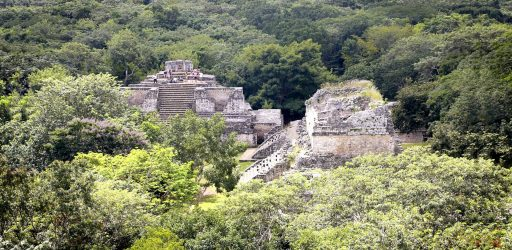 Вид на руины майя Эк Балам Мексика