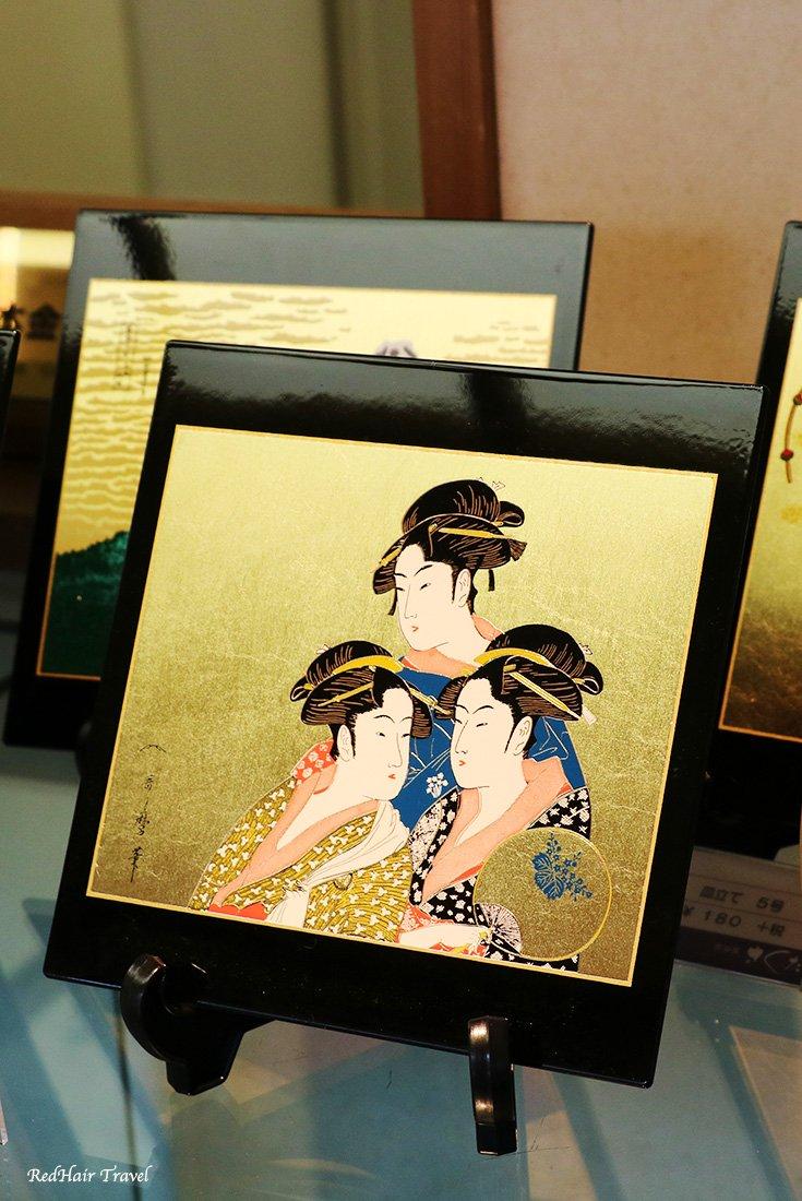 Золотой лист, Хигаши, Канадзава