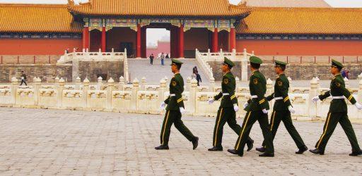 Гугун, Пекин, караул