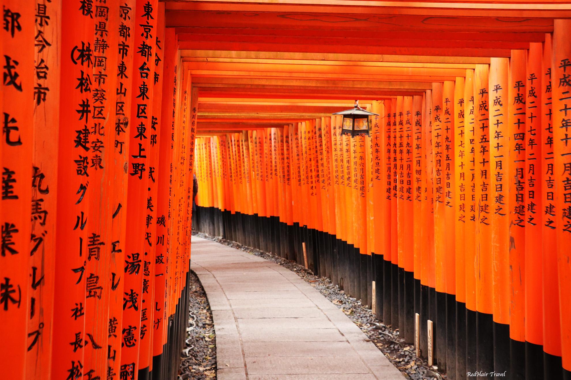 27 Способов сэкономить в Японии