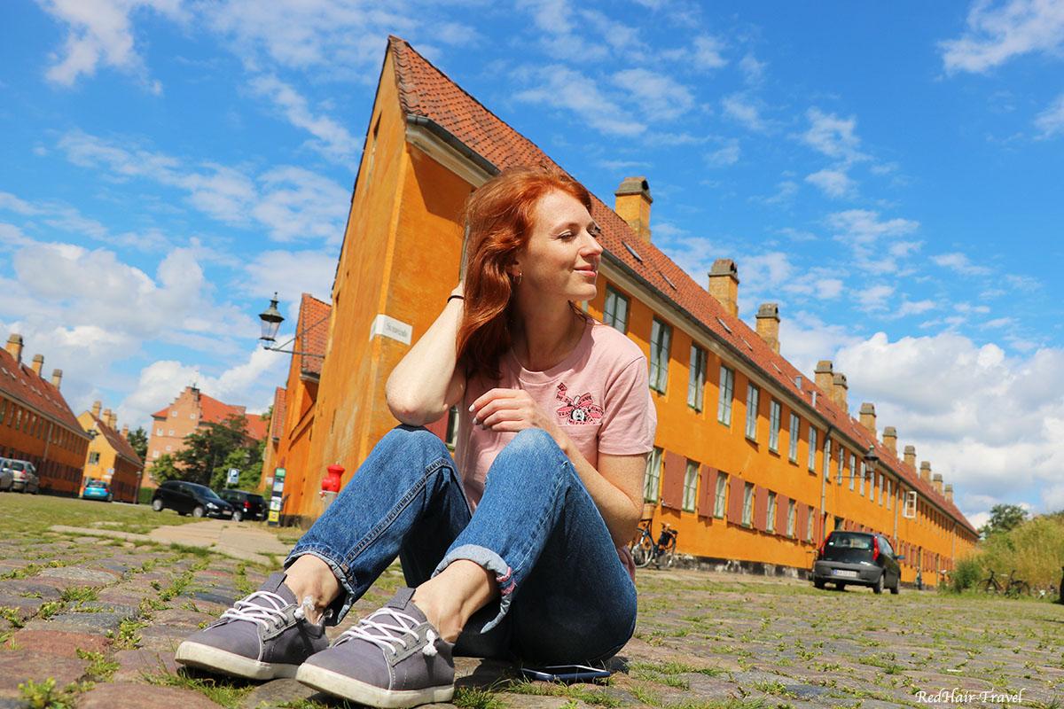 В Копенгагене