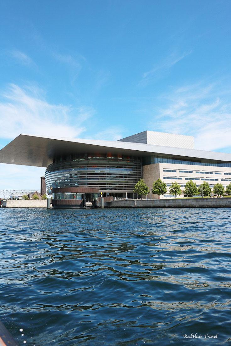 Королевская Опера, Копенгаген