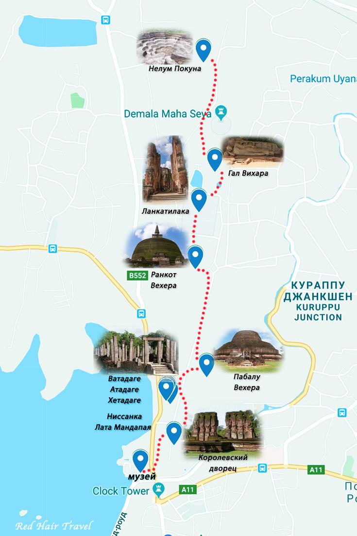Карта Древнего города, Полоннарува
