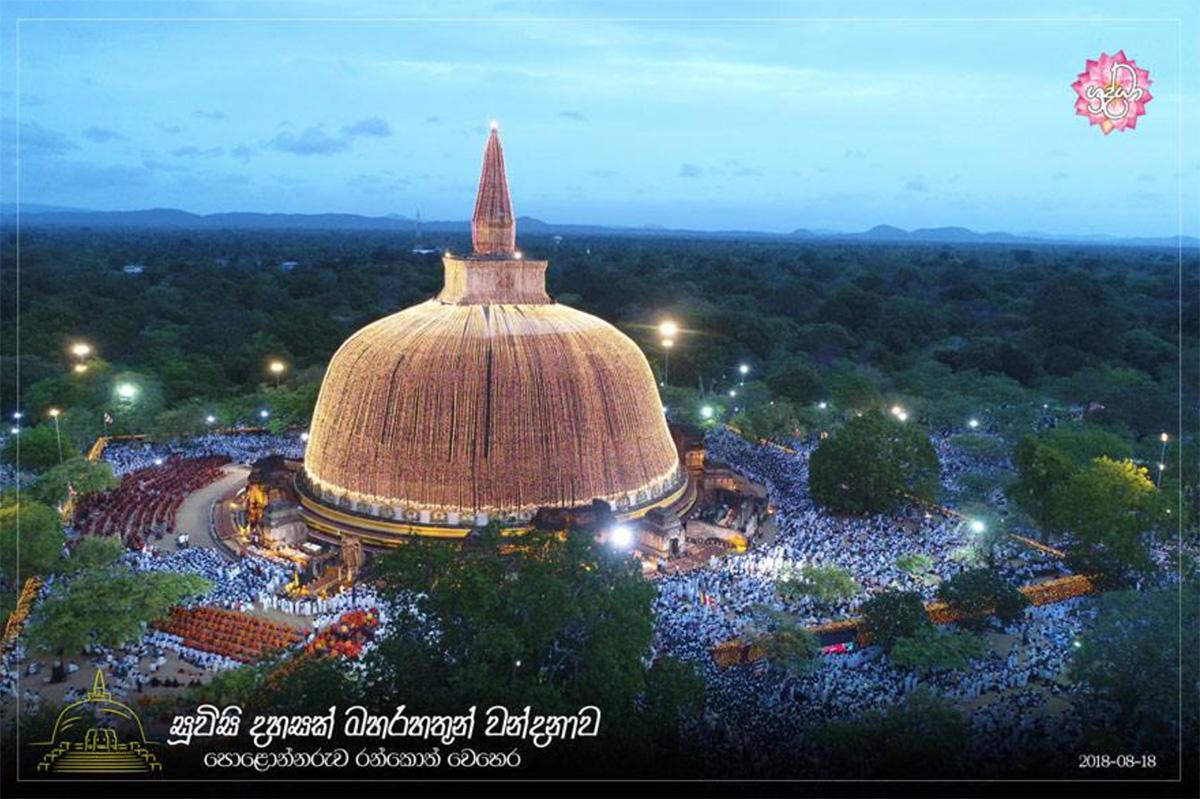 Ранкот Вехера, буддийская церемония, Шри Ланка