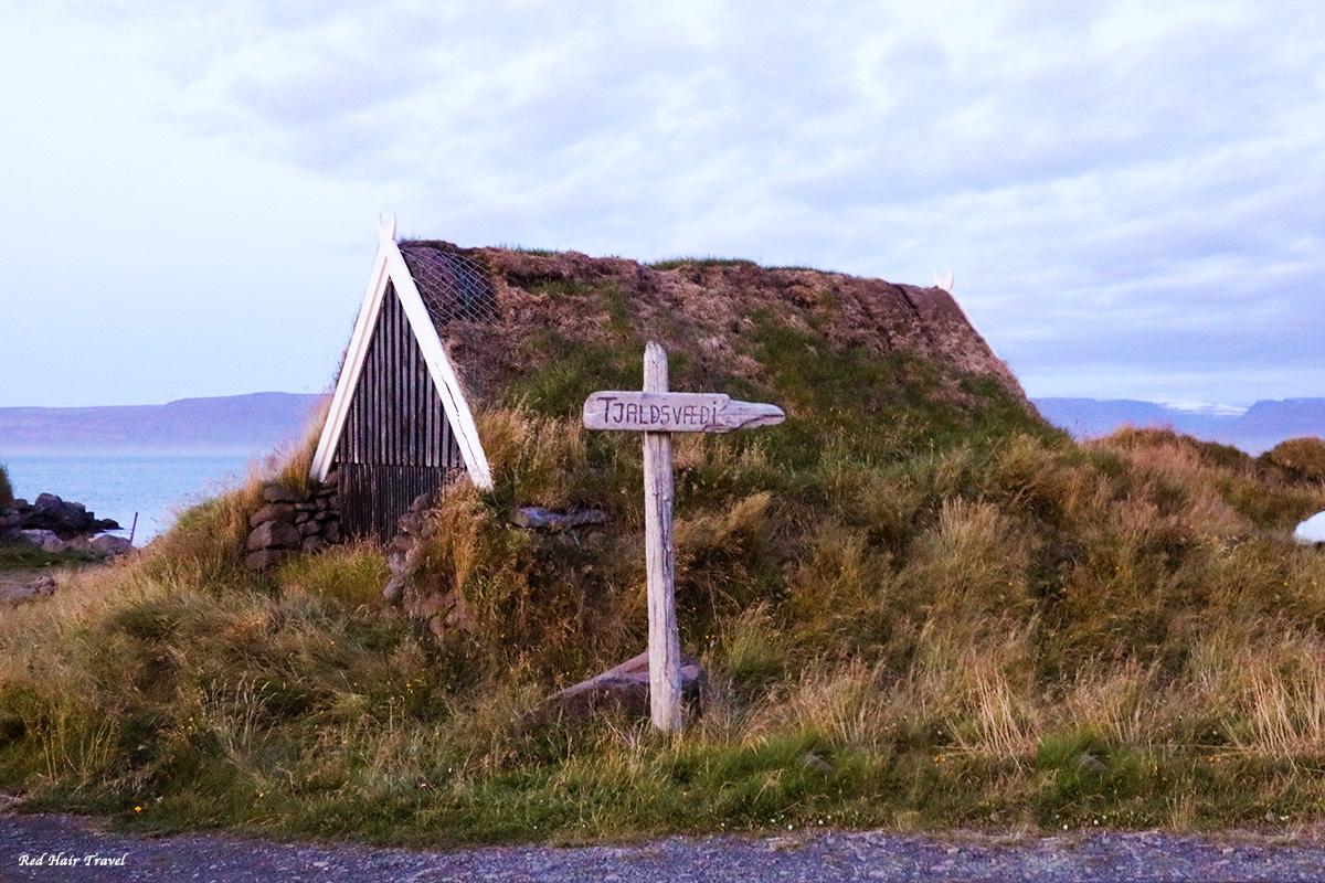 кемпинг в Исландии