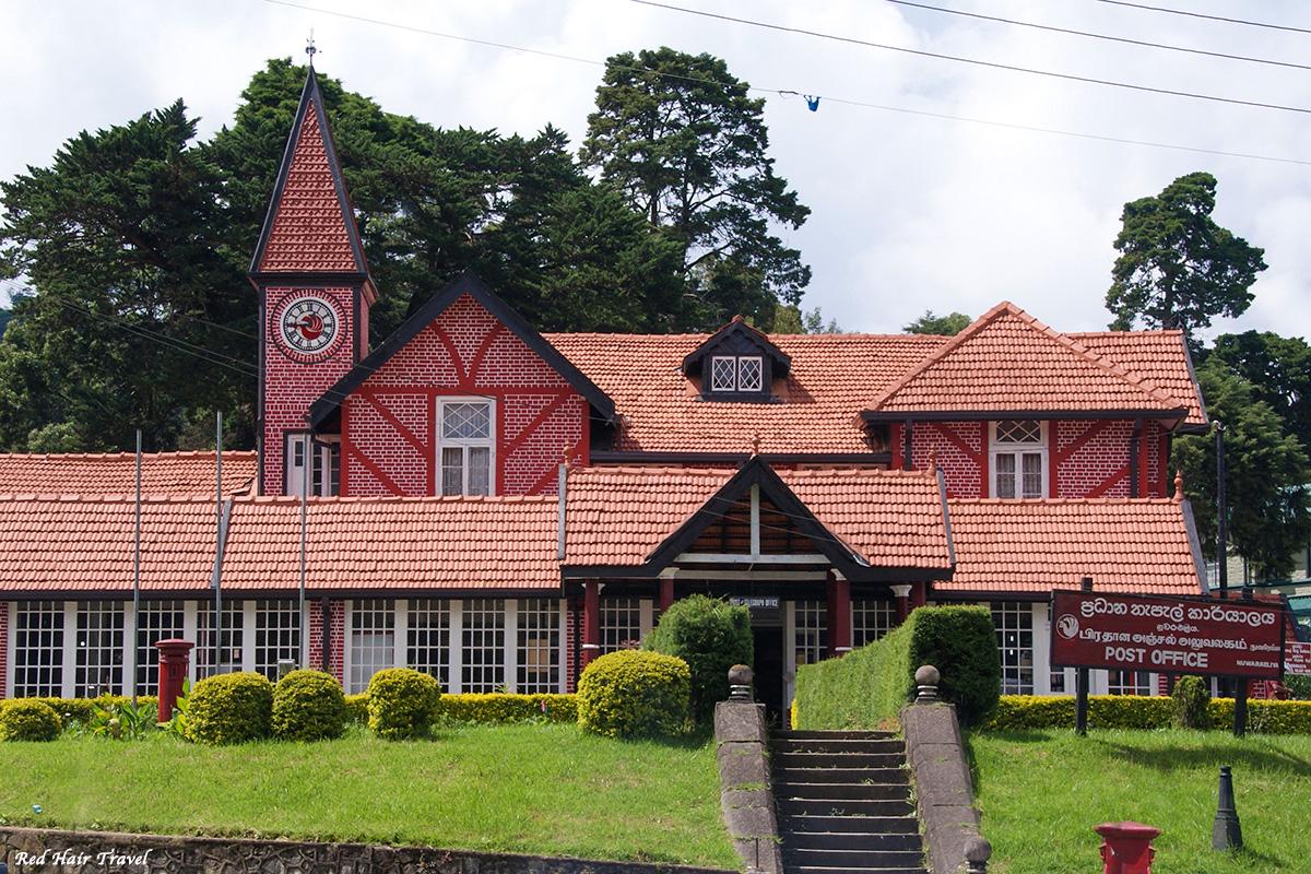 почта в Нувара Элии, Шри Ланка