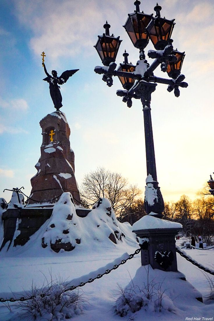 Памятник Русалка, Таллин