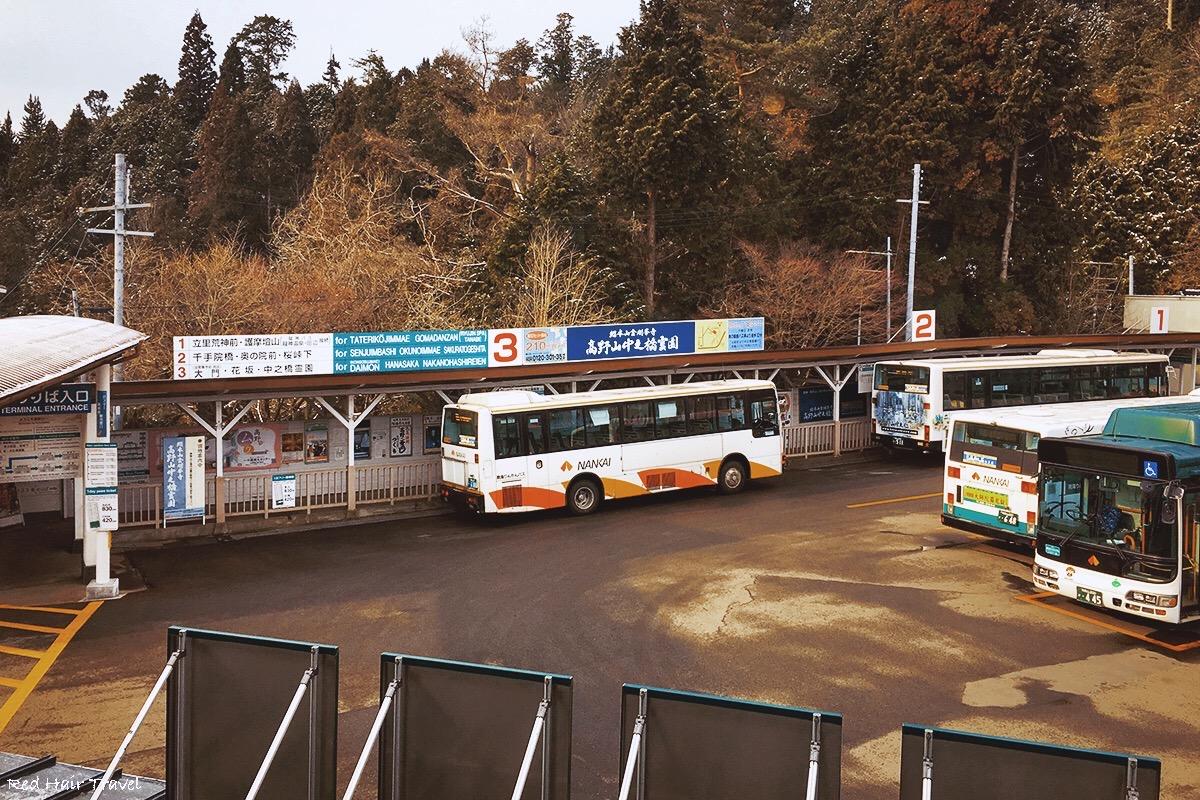bus station Koyasan