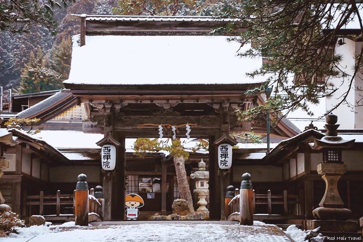 Шукубо Saizenin, Коясан